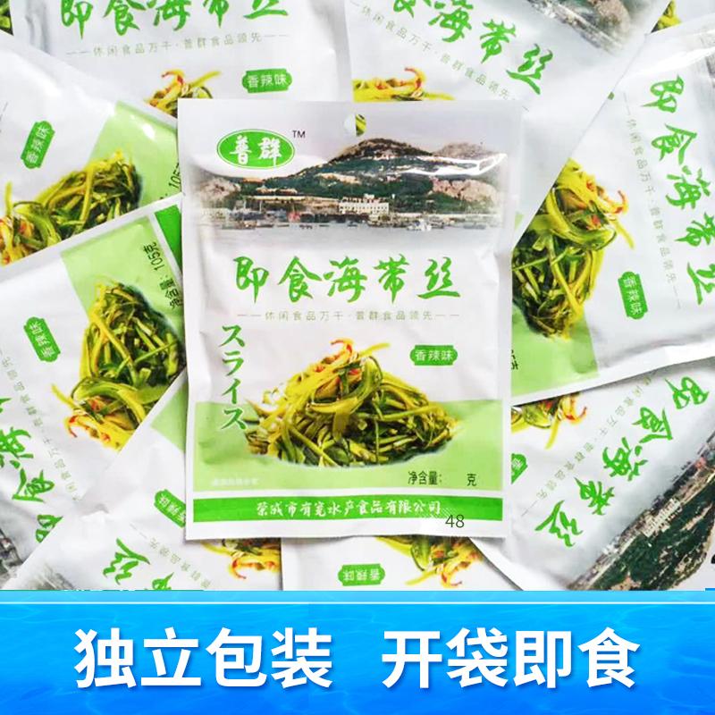 即食海带丝 48g*25袋*2包